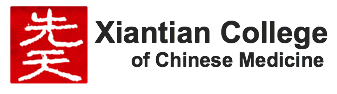 Xiantian College of Chinese Medicine